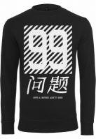 Bluze barbati cu texte Chinese Problems