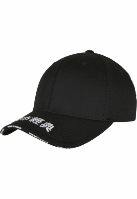 Sapca Flexfit Embroidered Logo negru Urban Classics